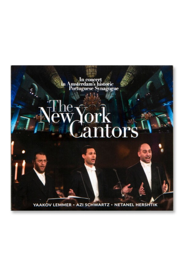 The New York Cantors (CD)