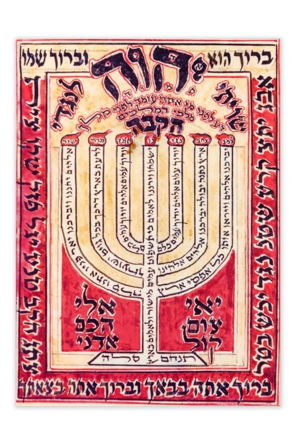 Kabbala Postkarte