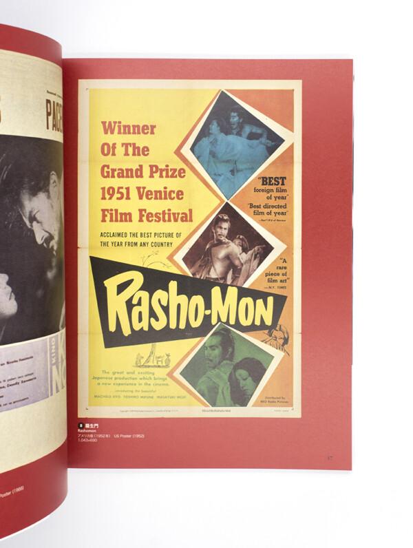 Kurosawa travels around the world - international movie posters